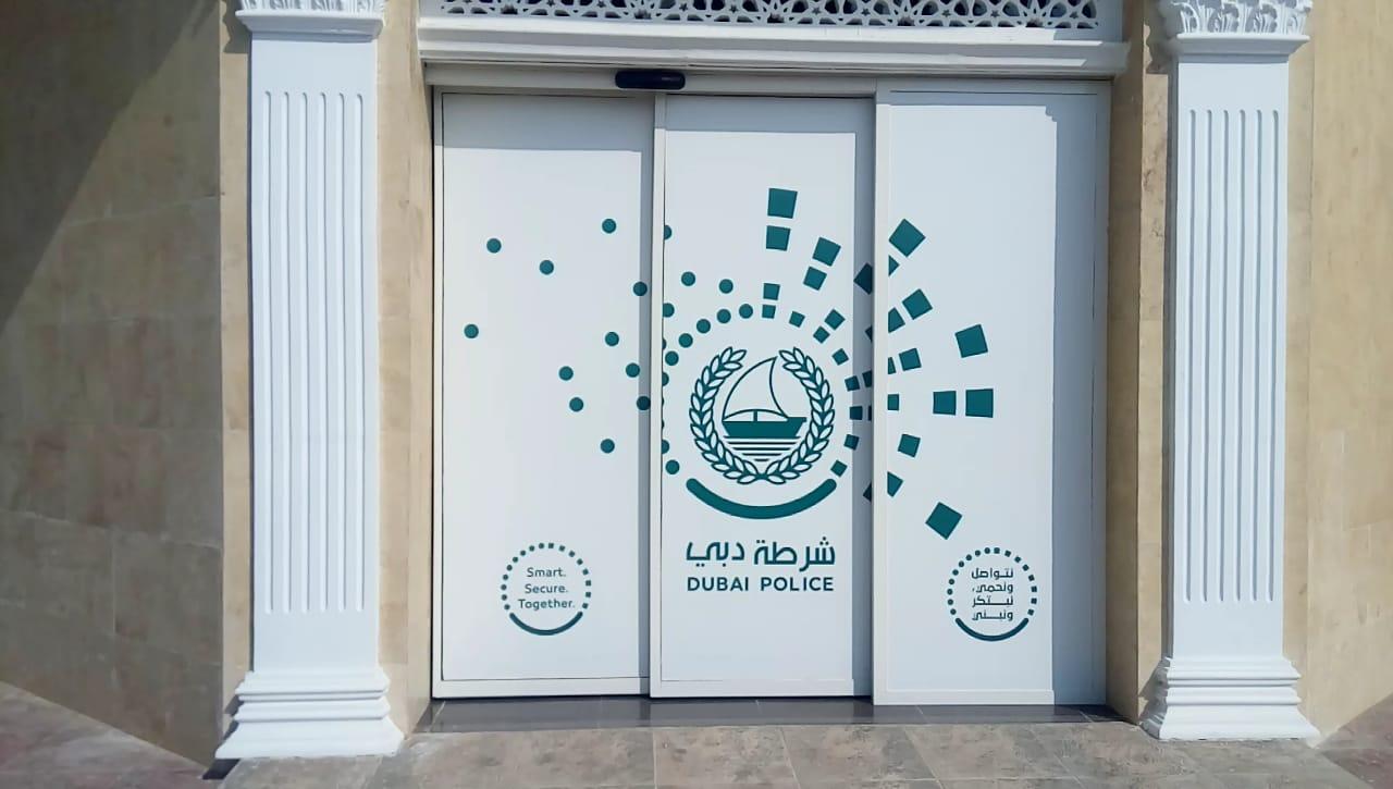 automatic doors in dubai